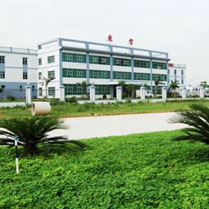 联兴科技工业园
