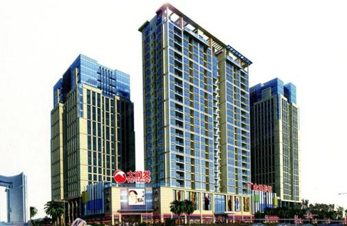 旺南世贸中心
